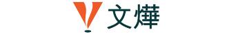 Landvision-logo-zh-hant