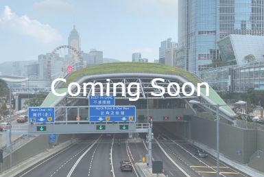Tsuen Wan Offices for Lease, Office Leasing, Fortune Commercial Building, Tsuen Wan