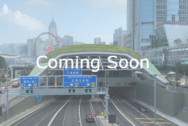 New Territories Offices for Lease, Office Leasing, One Vista Summit, Tuen Mun