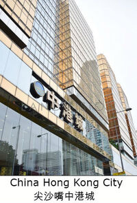 Sole Agent Property in China Hong Kong City