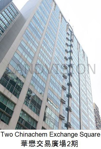 Sole Agent Property in Two Chinachem Exchange Square