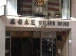 Wilson House, 19 Wyndham Street, Central, Hong Kong-2