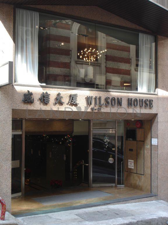 Wilson House-2