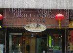 Hollywood Centre, Sheung Wan - 2