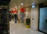 Hollywood Centre, Sheung Wan - 4