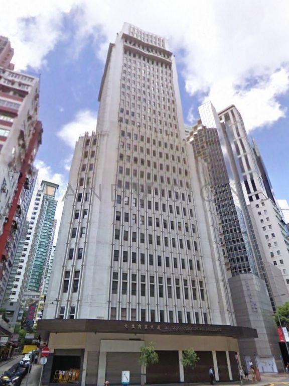 Tai Sang Commercial Building,24-34 Hennessy Road, Wanchai, Hong Kong