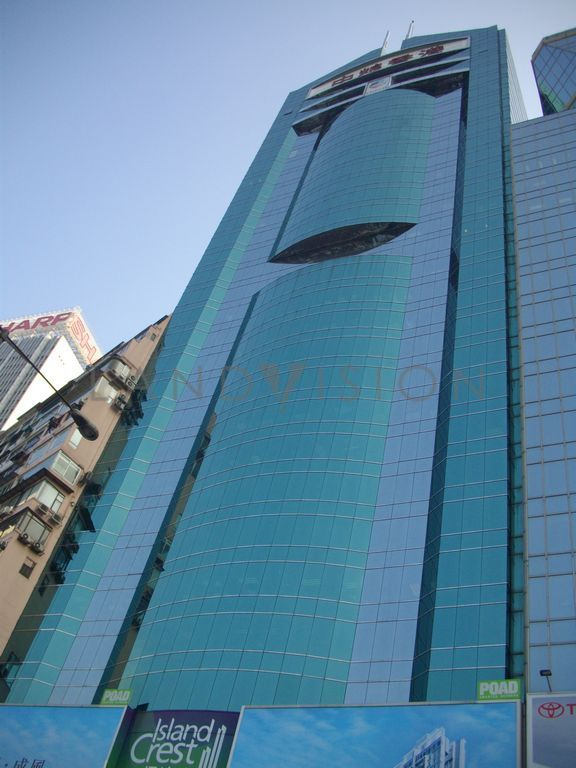 COFCO Tower, 262 Gloucester Road, Causeway Bay
