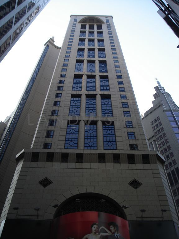 Entertainment Building,30 Queen's Road Central, Central, Hong Kong