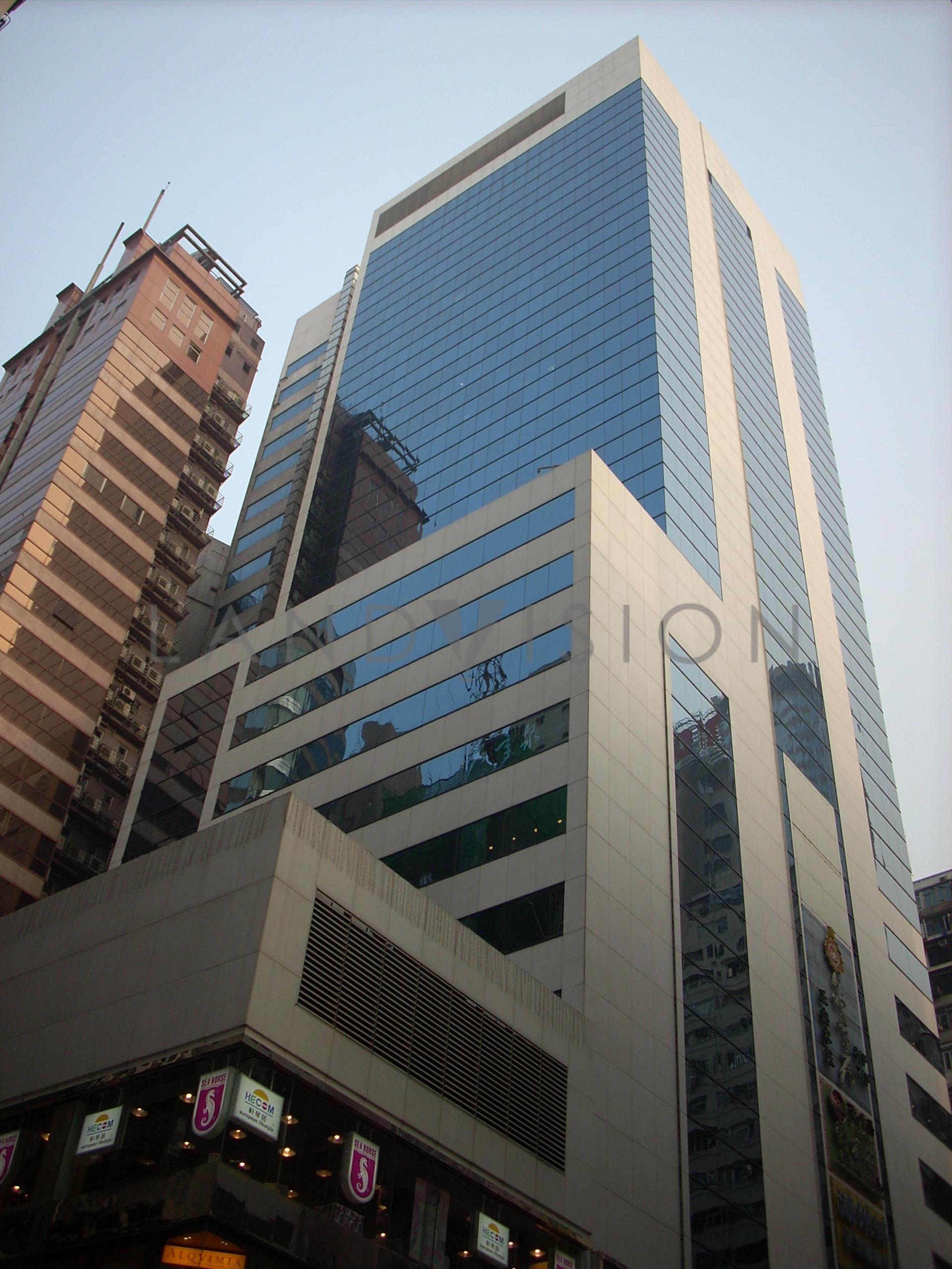 Causeway Bay Plaza 1,489 Hennessy Road, Causeway Bay, Hong Kong