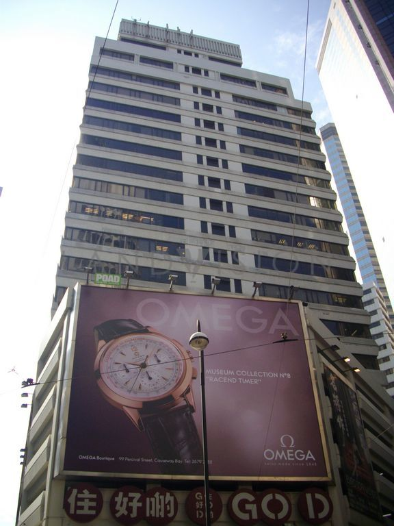 Leighton Centre,77 Leighton Road, Causeway Bay, Hong Kong