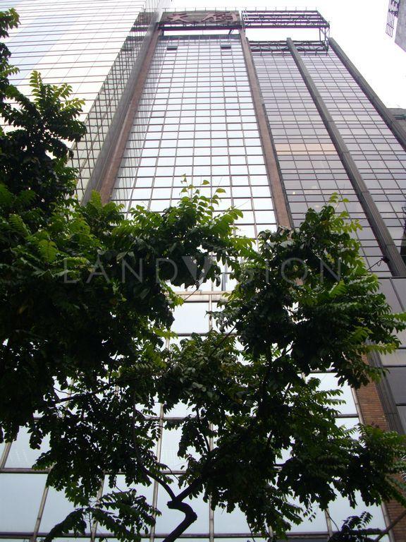 Tien Chu Commercial Building,173 Gloucester Road, Wanchai, Hong Kong