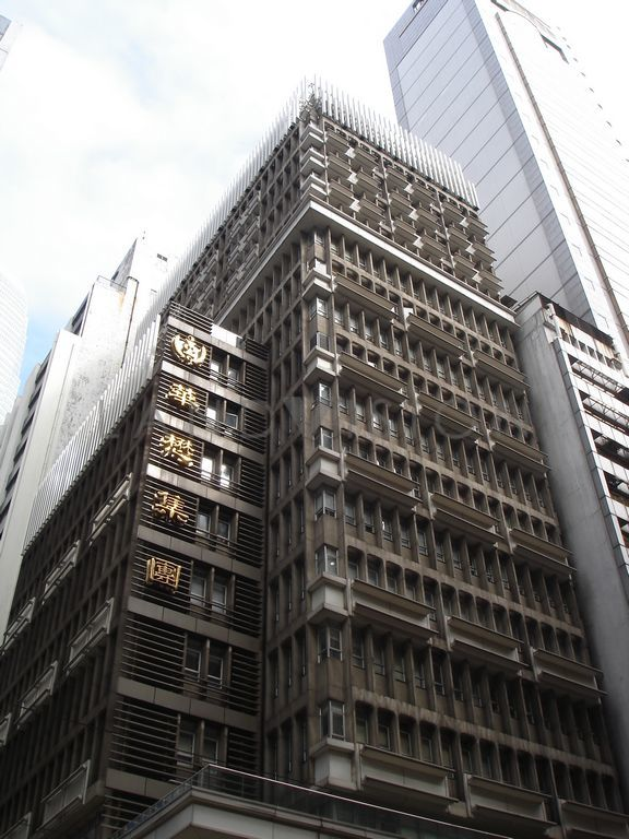 The Chinese Bank Building,61-65 Des Voeux Road Central, Central, Hong Kong
