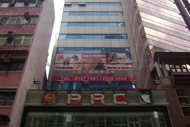 HK Island Offices for Lease, Office Leasing, Coasia Building, Causeway Bay