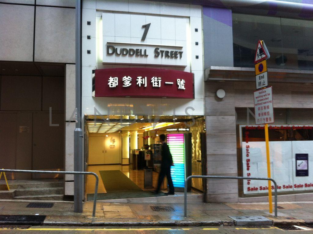 1 Duddell Street-2