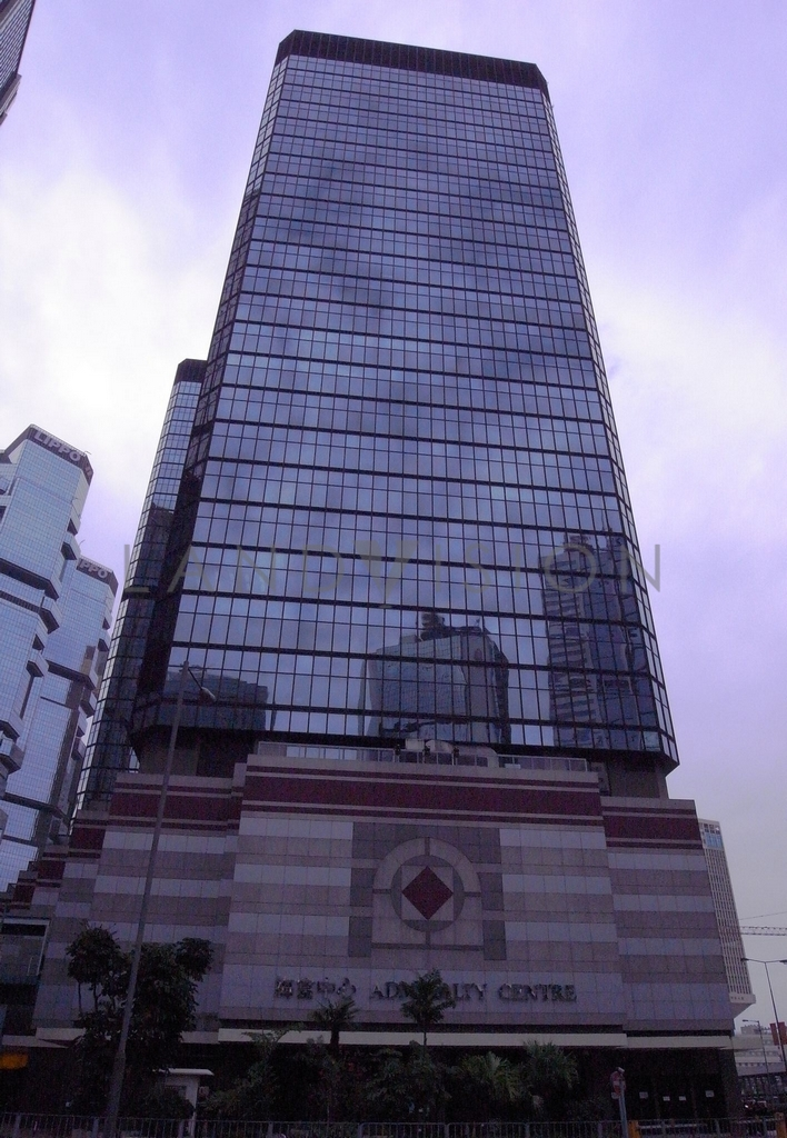 Admiralty Centre Tower 2,18 Harcourt Road, Admiralty, Hong Kong
