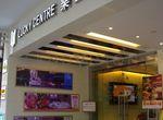 Lucky Centre, Wan Chai - 2