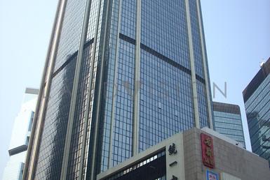 金鐘寫字樓出租 辦公室出租, 金鐘 統一中心