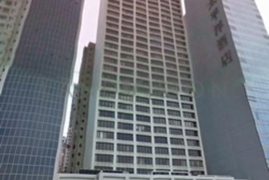 香港岛写字楼出租 办公室出租, 西营盘 成基商业中心