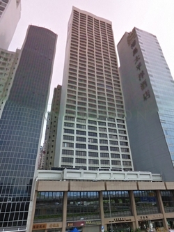 Singga Commercial Centre, 144-151 Connaught Road West, Sai Ying Pun