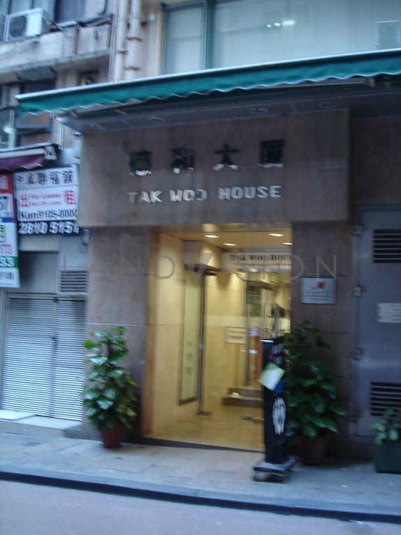 Tak Woo House,17-19 D'Aguilar Street, Central, Hong Kong