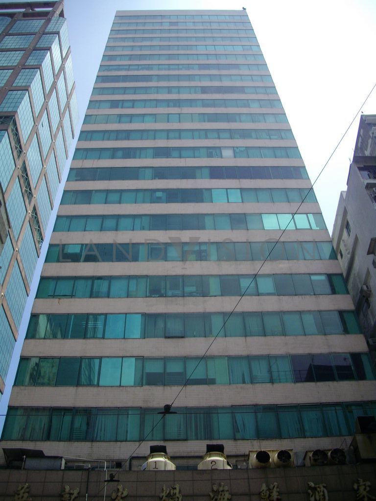 Lucky Commercial Centre,103-109 Des Voeux Road West, Sai Ying Pun, Hong Kong