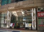 Lucky Commercial Centre, 103-109 Des Voeux Road West, Sai Ying Pun, Hong Kong - 2