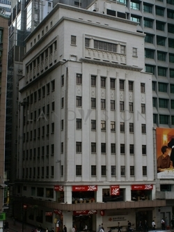 The Chinese General Chamber of Commerce Building,24-25 Connaught Road Central, Central, Hong Kong