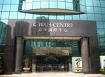 K. Wah Centre, North Point - 8