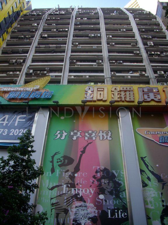 Causeway Bay Commercial Building,3 Sugar Street, Causeway Bay, Hong Kong