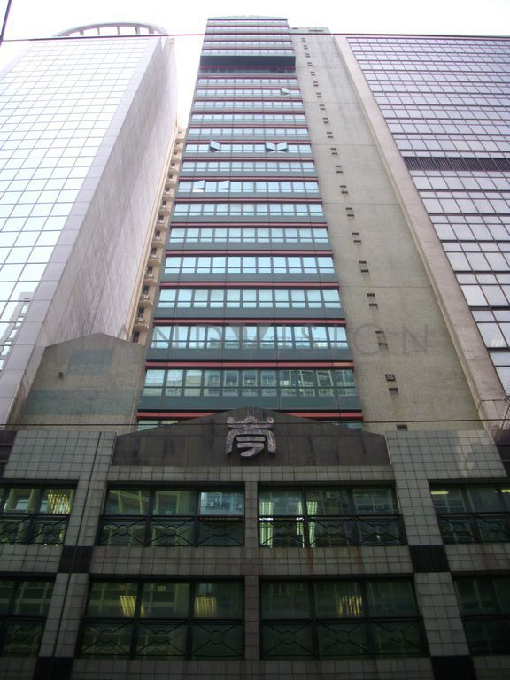 Shum Tower,268 Des Voeux Road Central, Sheung Wan, Hong Kong