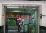 Shum Tower, 268 Des Voeux Road Central, Sheung Wan, Hong Kong - 2