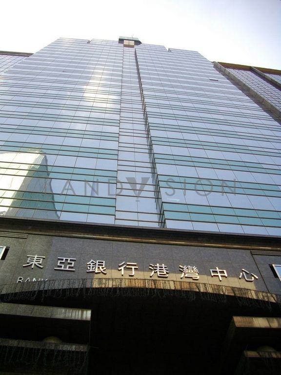 Bank of East Asia Harbour View Centre-1, 51-57 Gloucester Road, Wan Chai