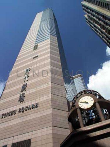 Times Square - Tower Two,1 Matheson Street, Causeway Bay, Hong Kong