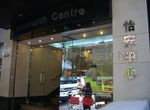 Greenwich Centre, 260 King's Road, North Point, Hong Kong - 2