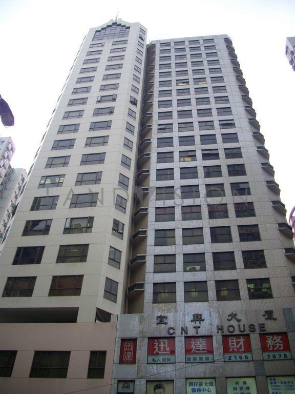CNT House,120 Johnston Road, Wanchai, Hong Kong