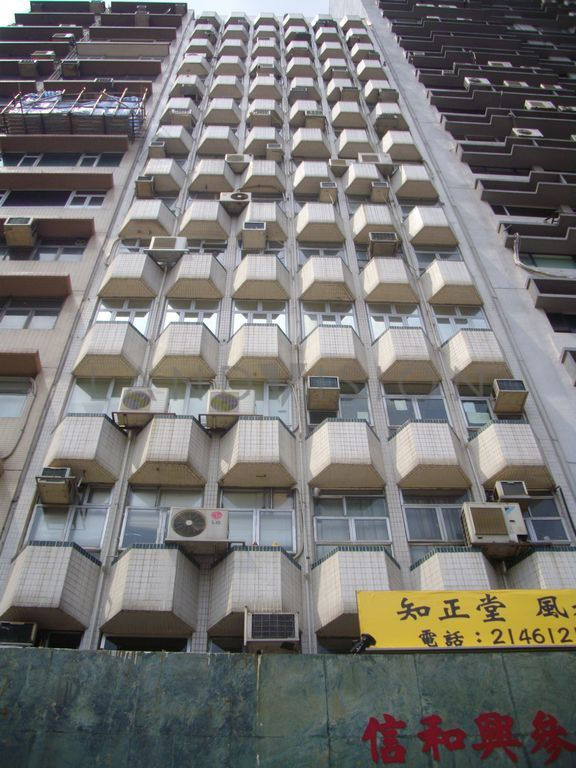 Chung Ying Building,20 Connaught Road West, Sheung Wan, Hong Kong