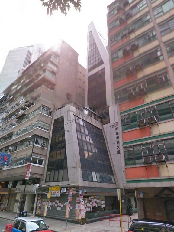 Capital Commercial Building,26 Leighton Road, Causeway Bay, Hong Kong