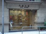 Lucky Building, 39 Wellington Street, Central, Hong Kong - 2