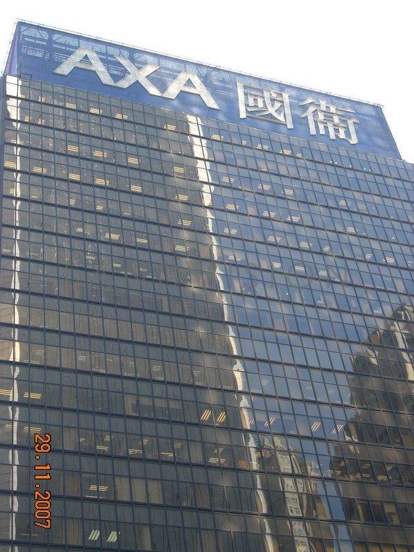 Capital Centre,151 Gloucester Road, Wanchai, Hong Kong