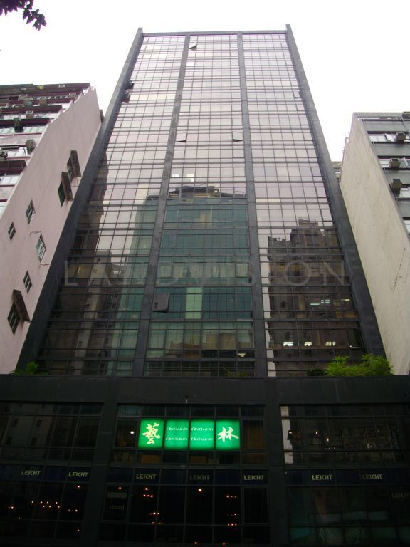 Lockhart Centre,301 Lockhart Road, Wanchai, Hong Kong