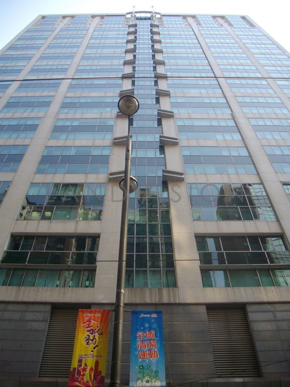 Two Chinachem Exchange Square,338 King's Road, North Point, Hong Kong