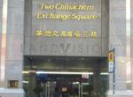 Two Chinachem Exchange Square, North Point - 10