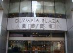 Olympia Plaza-3