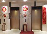 Nam Wo Hong Building-3