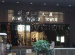 New World Tower II, Central - 4