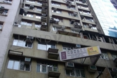 香港岛写字楼出租 办公室出租, 湾仔 信邦商业大厦