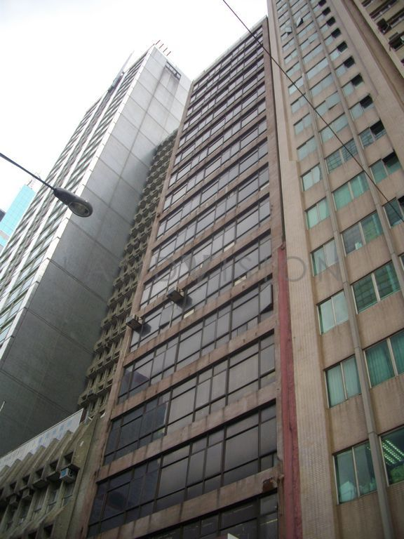 Hong Kong & Macau Building,156-157 Connaught Road Central, Sheung Wan, Hong Kong