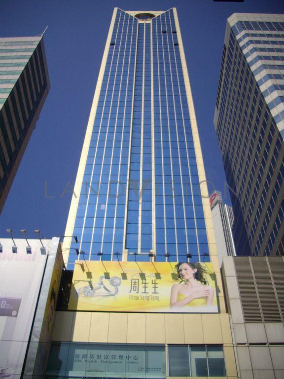 Continental Diamond Plaza,527 Hennessy Road, Causeway Bay, Hong Kong