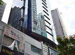 Podium Plaza, 5-7B Hanoi Road, Tsim Sha Tsui, Kowloon, Hong Kong - 1