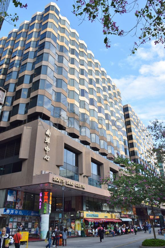 South Seas Centre Tower 1,75 Mody Road, Tsim Sha Tsui East, Kowloon, Hong Kong